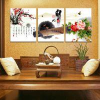 美时美刻 唯美中国风 中式古典字画书房客厅壁挂画无框装饰画三联