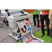 CTP蓝稿校样打印机T3280,爱普生数码打样机7908