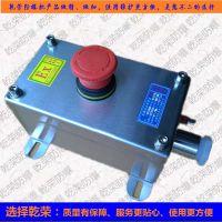 不锈钢事故按钮盒 304不锈钢防水急停按钮盒 不锈钢壳蘑菇头按钮盒