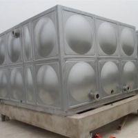 不锈钢水箱 开封市蓝海供水设备有限公司 厂家直销