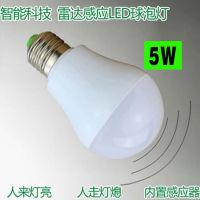 LED雷达球泡灯5W过道灯红外线带光控感应生产厂家批发生产