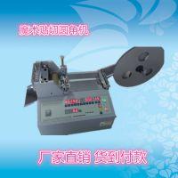 杭州背包带切带机 丝绒带裁切机 尺码唛、织唛裁剪机 正品包邮