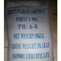无水硫酸钠价格,涂料助剂无水硫酸钠,固化剂无水硫酸钠