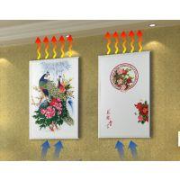 沃普森碳晶墙暖|西安墙暖画|壁挂墙画|电暖气 取暖器电热板 电热画不干燥加热器