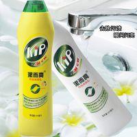 洁而亮 特强去污液高效去油 去污 去渍 厨房清洁剂 柠檬味 500ml