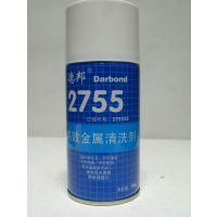 德邦 低气味 环保型 无色 透明 高效金属清洗剂 2755