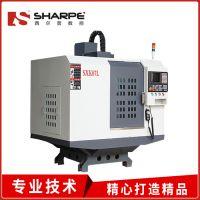 西尔普供应SXK07L数控加工中心,小型加工中心