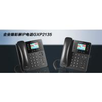 潮流IP话机GXP2135是一款新一代企业级彩屏IP智能电话