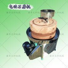多用途杂粮研磨机 文轩豆浆电动石磨机 大米小麦磨机文轩图片