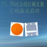 xk3030金黄色灯珠 LED3030高亮贴片