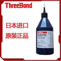 全网售日本三键TB3046水晶制品临时固定UV胶,threebond3046浅黄色,玻璃