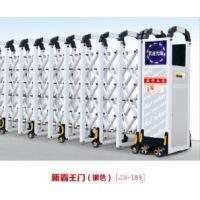青铜峡电动门厂家,青铜峡伸缩门销售质量好xdc门业型号HJ-05