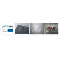 郑州企宣图logo/VI设计—定位精准品牌标志设计