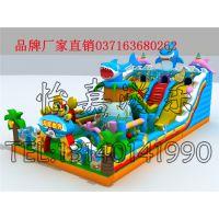 云南山东供应大型儿童充气蹦蹦床 PVC网布充气城堡厂家直销