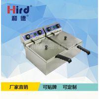 和德/hird商用双缸电炸炉WF-102加厚型炸油条炸鸡翅炸薯条机器西厨小吃设备