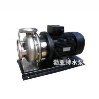 济宁勃亚特不锈钢泵业厂家直供WS型不锈钢卧式单级离心泵