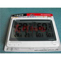 原装进口日本佐藤温湿度计 PC-5400TRH温度计 湿度计
