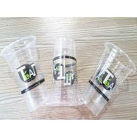 一次性透明塑料珍珠奶茶杯批发定制 加厚环保咖啡果汁杯批发500ml