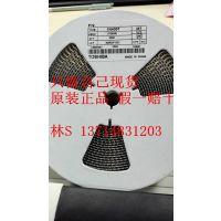 镁光内存芯片MT46H32M16LFBF-6IT:C