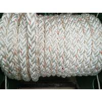 供应丙纶绳,丙纶长丝绳,丙纶八股绳,船用丙纶绳