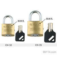 供应30mm梅花铜锁