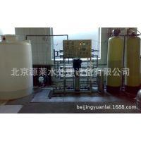 20吨软化水处理设备,质量保证,价格优惠