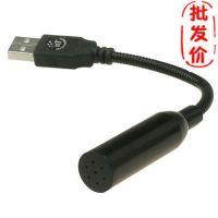 三代 USB话筒 USB麦克风 一体式  支持苹果电脑 QQ 语音聊天批发