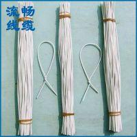 大量供应pvc铁扎线 包胶铁扎线 塑料铁扎线 铁扎线加工