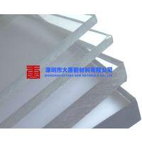 供应观澜大浪龙华民治pc厚板20-100mm厚透明pc板