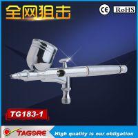 供应TG183喷涂工具