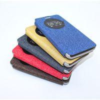 小米note5.7寸手机套 小米note5.7寸手机壳 保护壳支架皮套