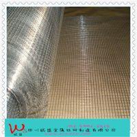 成都厂家定做铁丝网,电焊网片,外墙保温网02883189729