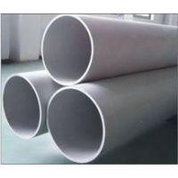 海南-|机械工程|304不锈钢工业管20*2.7毫米-|酸洗面|