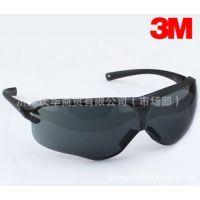 3M  10435时尚sport黑色防雾型眼镜