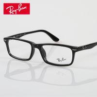 品牌板材近视光学镜架 RB5277 近视眼镜框 男女款眼镜架 潮人复古