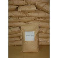本公司大量供应高吸水树脂价格低廉质量保证