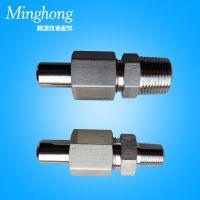 生产供应 高压对焊式活接头 液压焊接接头