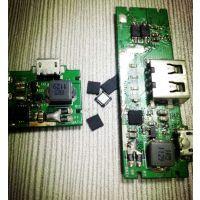 待机低功耗移动电源IC方案IP5209