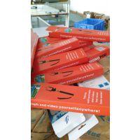深圳包装礼盒厂家创意包装盒包装礼盒厂家 产品包装礼盒厂家