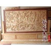 木雕工艺品、木雕设计、《百鸟朝凤》手工精雕、客厅玄关落地屏风