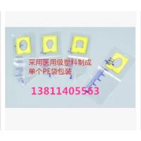 婴儿尿袋/婴儿集尿袋/婴儿集尿器/宝宝尿袋/婴儿接尿袋 100ml
