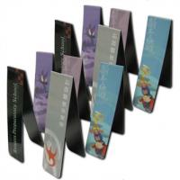 定制定做磁性书夹、磁性书签、磁性书签厂家