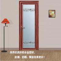 广东铝合金平开门厂家融骏门窗厕所卫生间门浴室钢化玻璃门XP-201