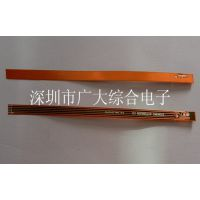 fpc抄板,fpc制作,fpc打样,双面电路板厂