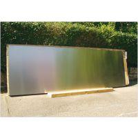 HY-EMI磁场屏蔽板材