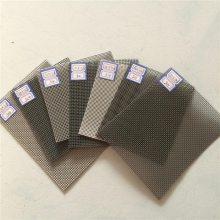 安平旺来低价供应不锈钢宽幅网 超宽不锈钢丝网 不锈钢造纸网