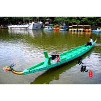 14人木质龙舟 标准比赛龙舟 端午龙舟大赛专用龙舟 龙舟厂家直销