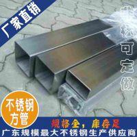 不锈钢管现货 全方管防盗窗 可定尺加工 镀色加工