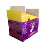 三层高端彩色纸盒 上海彤昶包装技术有限公司