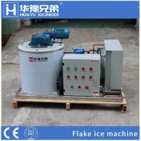 冰利制冰机